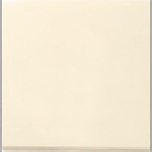 Gira bedieningswip voor wissel/kruisschakelaar creme glanzend