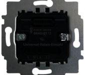 Busch-Jaeger 6440/01U comfortschakelaar 80VA voor LED en TL